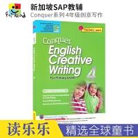 【首页抢券300-100】SAP Conquer Creative Writing 4 新加坡小学四年级英语写作专项训练