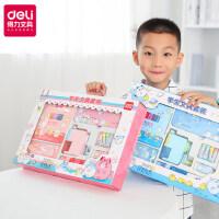得力卡通电动自动卷笔刀文具套装礼盒幼儿园儿童一二三四年级男女小学生日礼物创意学习用品五件套开学大礼包