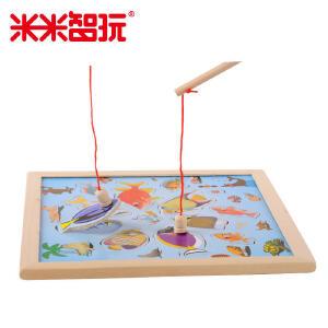 【【领券立减50元】米米智玩 大号磁性海洋钓鱼玩具木质木制儿童磁性钓鱼宝宝益智玩具 进口实木打造活动专属