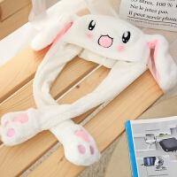 抖音同款玩具兔兔帽网红女主播卖萌道具小兔子耳朵帽子一捏会动 均码
