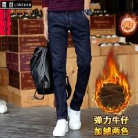 秋冬款青年牛仔裤男小脚韩版修身型男装冬季加绒加厚显瘦长裤子