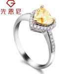 先恩尼钻戒 白18k金 一克拉钻戒 心形女款钻石戒指 HFA283心中有爱