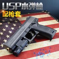 手动USP水弹枪电动连发可发射水晶弹仿真手抢男孩子玩具枪