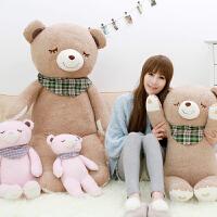 熊毛绒玩具抱枕可爱娃娃公仔玩偶女生日礼物