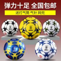 火车头5号4号3号足球儿童中小学生成人男子PU机缝球训练比赛用球