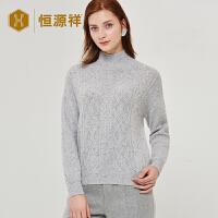 恒源祥女士彩点半高领羊绒衫2017秋冬新款提花纯羊绒衫毛衣针织衫