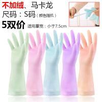 家务清洁家用洗衣服防水乳胶薄款橡胶手套加绒加长束口洗碗手套