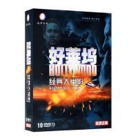 dvd光碟电影碟片大全欧美好莱坞经典老电影战争片动作高清光盘
