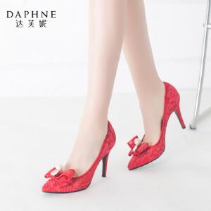Daphne/达芙妮正品女鞋 秋季优雅蕾丝镂空蝴蝶结婚鞋串珠高跟单鞋