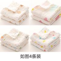 婴儿大毛巾宝宝洗澡巾新生儿童洗脸面巾纯棉厚纱布长方形超柔吸水