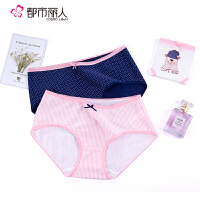 【都市丽人】女式三角裤卡通条纹圆点时尚舒适组合内裤3条装BK17K02个性设计