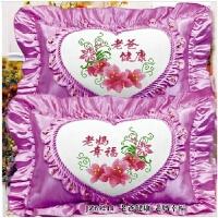 十字绣抱枕新款单人枕头套件一对送父母老爸老妈公婆情侣结婚喜庆