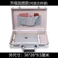 带锁证件收纳盒密码储物箱子加锁小箱家用贵重物品重要文件保管盒 银色升级款 箱尺寸 36*26*9cm