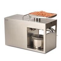 商用不锈钢榨油机 家用商用小型全自动多功能冷热家庭
