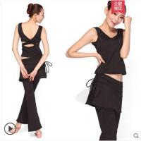 优雅大气背心长裤两件套瑜伽服套装女健身服形体服舞服含胸垫款