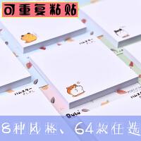 韩国ins创意便利贴纸可爱日系卡通少女心学生用组合套装便签