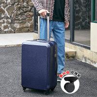 行李箱拉杆箱20寸22箱小型轻便小号铝框密码登机箱子旅行箱