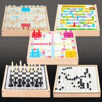 飞行棋儿童跳棋斗兽棋小学生木质益智玩具多功能桌面亲子游戏玩具