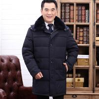 冬季男士羽绒服中老年商务毛领加厚中长款外套中年爸爸装大码外套