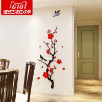 水晶亚克力3D立体墙贴画墙壁装饰画喜上眉梢中式中国风客厅玄关 黑+红 (购前请看尺寸说明)