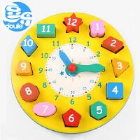儿童积木玩具智力数字形状木质拼图时钟宝宝早教木制1-2-3岁