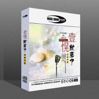 2018经典传唱一�榫屠狭肆餍幸衾终�版汽车cd碟车载cd光盘碟片 4cd