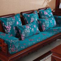 红木沙发坐垫套中式实木家具沙发垫防滑椅垫客厅罗汉床垫子五件套 樱满堂 琉璃蓝