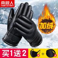 皮手套男士冬季骑行加绒加厚保暖防风寒防水冬天骑车摩托车棉手套