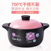 韩式砂锅炖锅家用燃气煤气专用大小号煲汤煮粥耐高温陶瓷沙锅