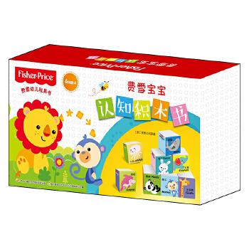 费雪幼儿玩具书系列-费雪宝宝积木书(套装共8册) 积木搭起来,智慧亮起来