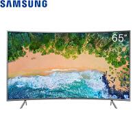 三星(SAMSUNG)UA65NU7300JXXZ 65英寸UHD4K超高清HDR纤窄边框曲面电视机
