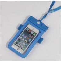 美观精致贴合耐用潜水iphone4s5触屏防水包求救呼叫T-9D/20米户外手机防水袋