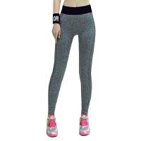 夏季运动裤女高弹力速干耐磨瑜伽紧身裤跑步健身长裤子