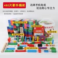 多米诺骨牌1000片儿童智力积木学生机关益智玩具实木