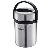【包邮】苏泊尔专卖店学生保温饭盒1.5L餐盒KF15A1不锈钢保温提锅 保温桶