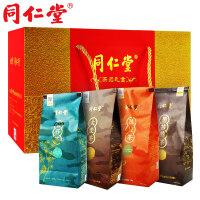 同仁堂 花茶礼盒 中华老字号 苦荞茶+黑苦荞茶+大麦茶+陈皮