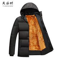 冬季棉衣男士外套爸爸装大码中老年加绒加厚毛内胆保暖