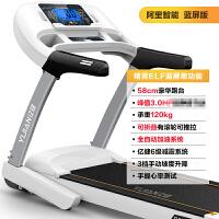 doxa跑步机家用款健身器材多功能电动静音折叠智能跑步机