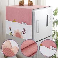 海尔冰箱双开门布罩棉麻冰箱罩盖巾洗衣机微波炉盖布多用盖巾单开门对开门防尘罩