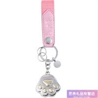 情侣汽车钥匙扣女韩国可爱ins网红创意包包挂件猫爪钥匙链圈定制