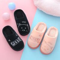 一家三口亲子情侣棉拖鞋冬季保暖居家儿童室内毛拖鞋潮