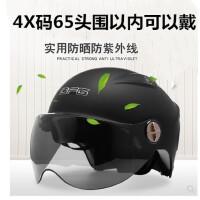 �^盔男女摩托�半盔大�a特大�4XL���C�安全帽四季夏季大�^