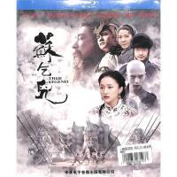 (泰盛文化)苏乞儿-蓝光影碟DVD( 货号:22661000520)