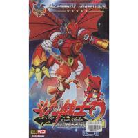 斗龙战士-2-第二辑(10碟VCD)( 货号:77989974700106)