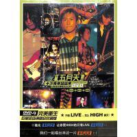 五月天-十万青年站出来LIVE巡回演唱会记录DVD( 货号:779870022)