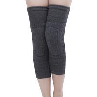 护膝冬季防寒保暖护膝双层加厚羊绒羊毛护腿护膝关节男女