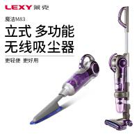 LEXY/莱克魔洁无线吸尘器手持式家用强力大功率除螨无绳超静音充电M83锂电池 持久大吸力 无刷马达 7节锂电池支持礼