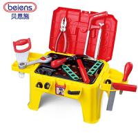 儿童工具椅 男孩仿真维修工具台套装组合多功能拼装玩具 多功能工具椅