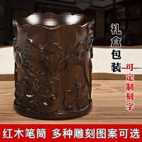 红木笔筒创意雕刻办公桌面礼物摆件复古中国风木质收纳盒男实木