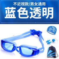 泳镜男套装高清防雾防水近视游泳眼镜女泳帽成人儿童游泳装备